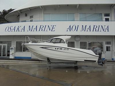 【船体】YFR-24(新品) 【エンジン】F150AETX(中古品)