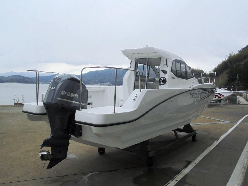YFR-27EX FSR 1