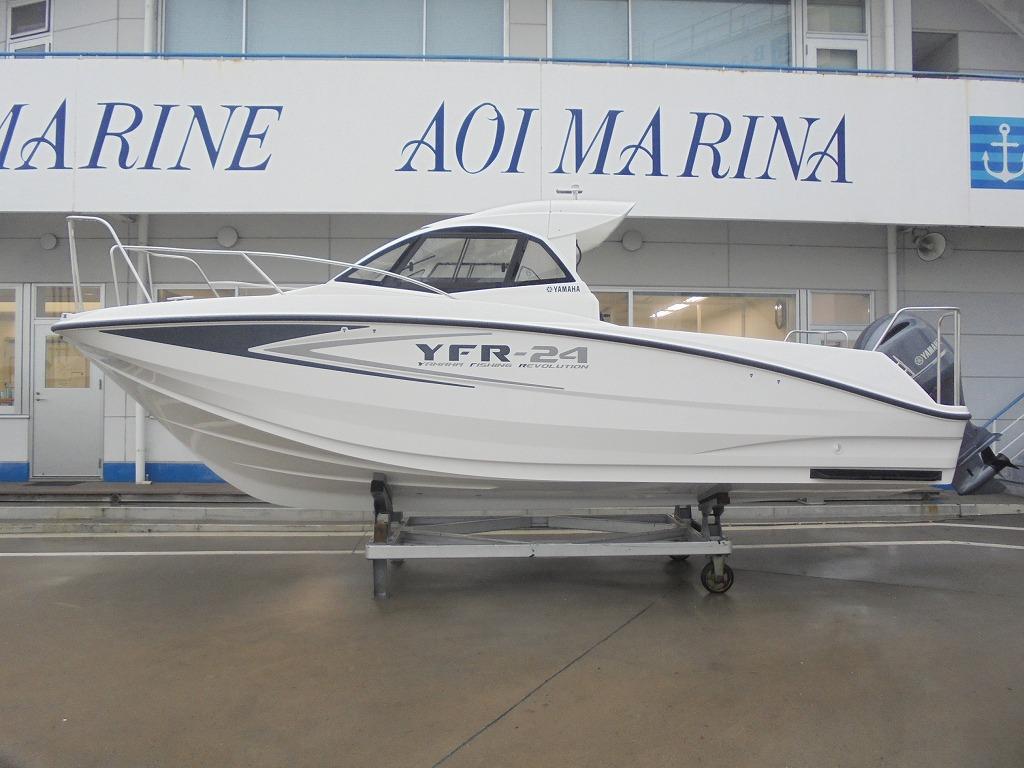 YFR-24 EX FSR